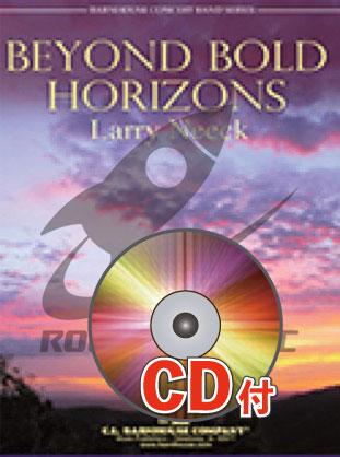 [楽譜] 広い水平線の彼方に【参考音源CD付】《輸入吹奏楽譜》【送料無料】(Beyond Bold Horizons)《輸入楽譜》