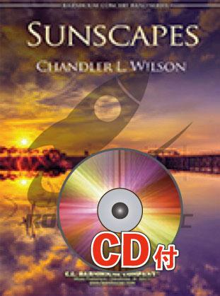 [楽譜] サンスケープス(太陽の風景)【参考音源CD付】《輸入吹奏楽譜》【送料無料】(Sunscapes)《輸入楽譜》
