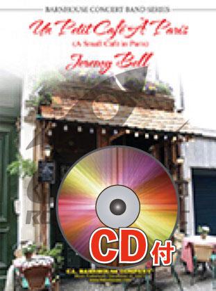 [楽譜] パリの小さなカフェで【参考音源CD付】《輸入吹奏楽譜》【送料無料】(Un Petit Caf  Paris)《輸入楽譜》