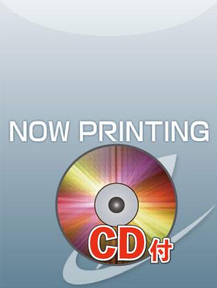 [楽譜] スパークリング・ライト(「クリスマスの木」によるファンファーレ)【参考音源CD付】《輸入吹奏楽譜》【送料無料】(Sparkling Lights)《輸入楽譜》