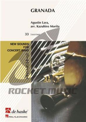 [楽譜] グラナダ【ニュー・サウンズ・イン・ブラス】《輸入吹奏楽譜》【送料無料】(Granada)《輸入楽譜》