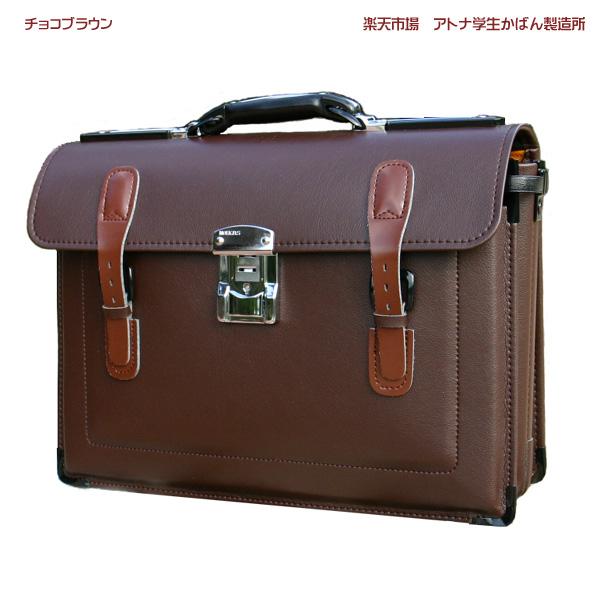 クラリーノ 学生カバン チョコブラウン 2段マチ  【送料無料(一部地域を除く)】日本製。大阪府松原市で私たちが製造。学生鞄用のクラリーノは日本のカバン製造屋でしか扱っていません。