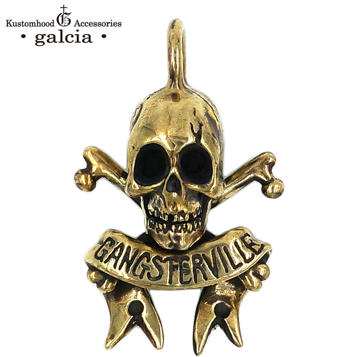 GANGSTERVILLE & galcia