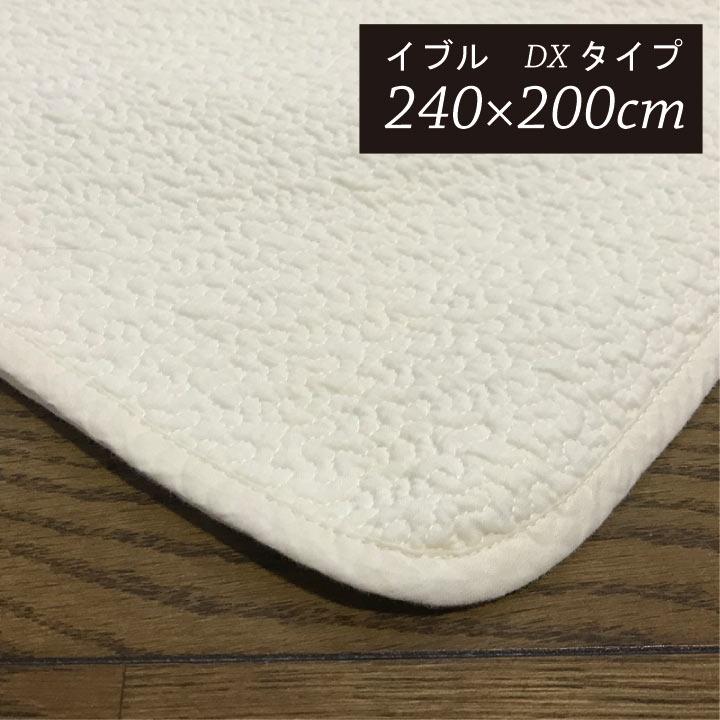 イブル デラックス 240×200cm吸水性抜群 キルティングマット