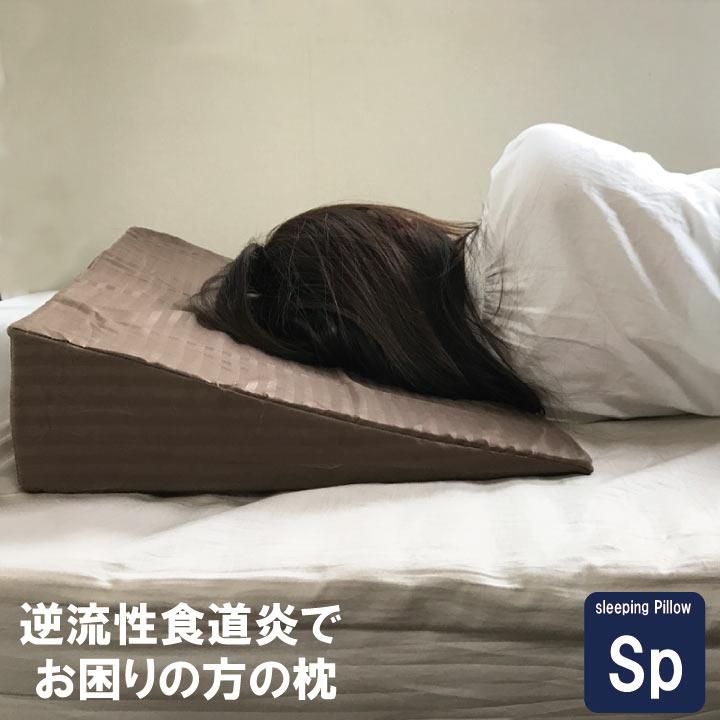 まくら/枕>逆流食道炎補助枕(Gerd pillow trans/Gerd pillow premium)