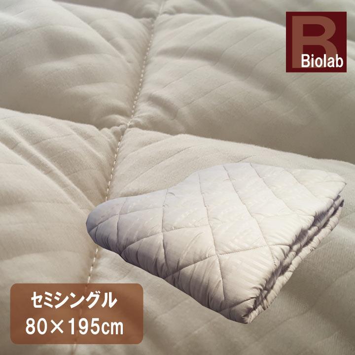 35%OFF ベッドパッド セミシングル 80×195cm 抗菌防臭 ベッドパット ベットパッド ベットパット 介護用 ウォッシャブル 洗える ジュニア用 子供用 二段ベッド用 送料無料でお届けします 丸洗い