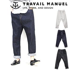 TRAVAIL MANUEL【トラバイユマニュアル】セルビッチデニム5ポケットパンツ TM5005 レディース ウエストゴム イージーパンツ サルエルパンツ ゆったりパンツ