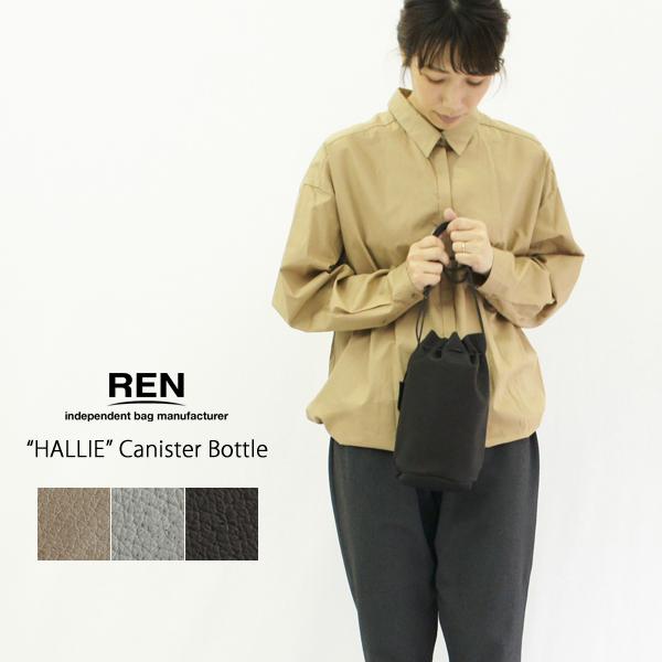 REN レン ピッグスキンキャニスターボトル KT-30301 レディース HALLIE ハリー ショルダーバッグ プレゼント ギフト