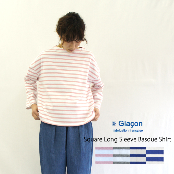 Glacon【グラソン】スクエアバスクロングスリーブシャツ(WIDE TEE)G-19SS-W2 G-18AW-W2 レディース 春夏 オールシーズン カットソー ボーダー プレゼント ギフト