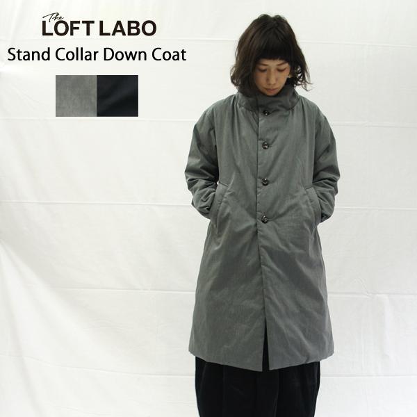THE LOFT LABO【ロフトラボ】スタンドカラーダウンコート『NARDY』 TL18FJK22 レディース ダウンジャケット ロングコート