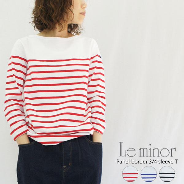 Le minor ルミノア パネルボーダー七分袖Tシャツ 61453 LEF995003 (MARINERE ML)レディース カットソー フランス製 ティーシャツ バスクシャツ 長袖 3/4袖