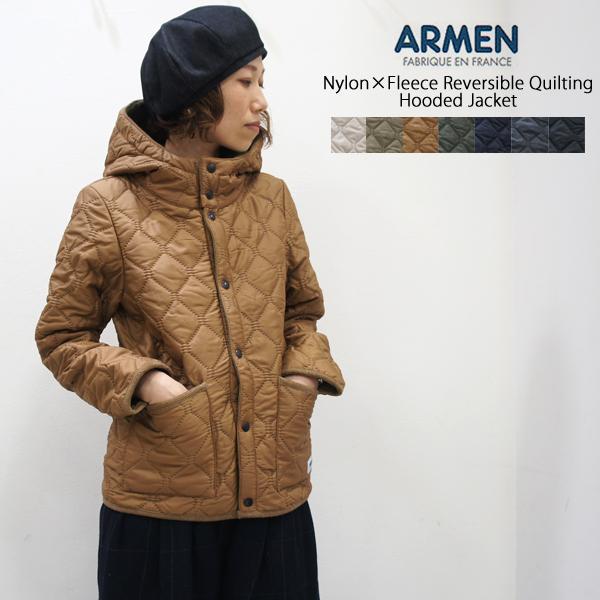 ARMEN【アーメン】ナイロン/フリース リバーシブルフード付きキルティングジャケット NAM0562 NAM1752 レディース フード リバーシブル