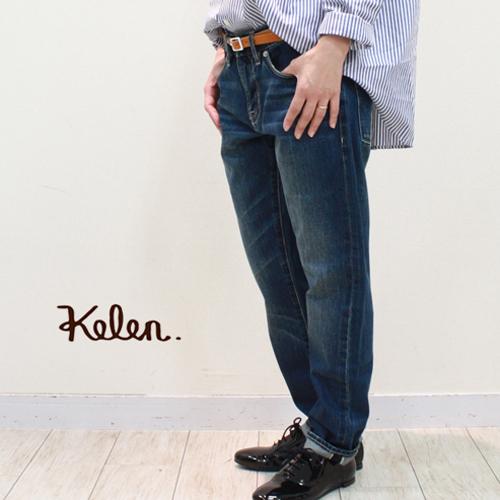 【送料無料】kelen【ケレン】スリムテーパードセルヴィッチデニム『Jyuna』 LKL16NPT02 レディース ジーンズ インディゴ