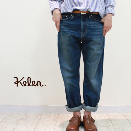 【送料無料】kelen【ケレン】ワイドテーパードセルヴィッチデニム『knoy』 LKL16NPT01 レディース ジーンズ インディゴ ボーイズデニム