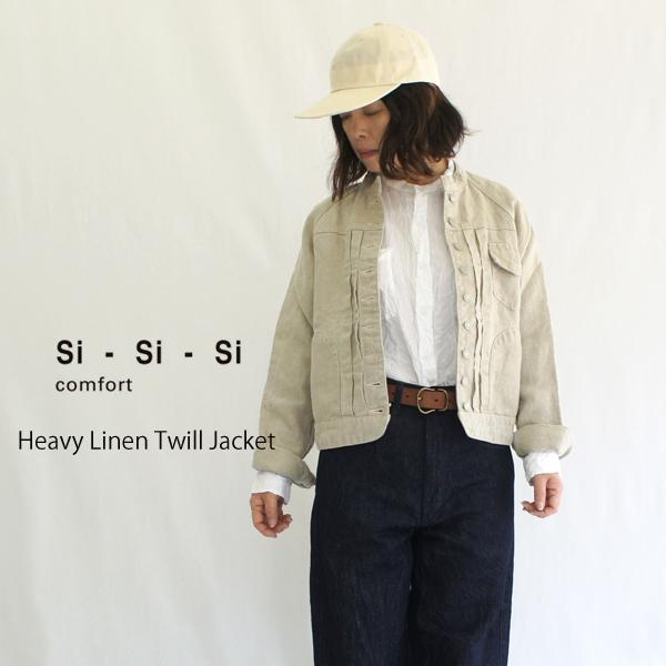 si-si-si comfort スースースーコンフォート ヘビーリネンツイルジャケット N-603L レディース 春夏 オールシーズン Gジャン