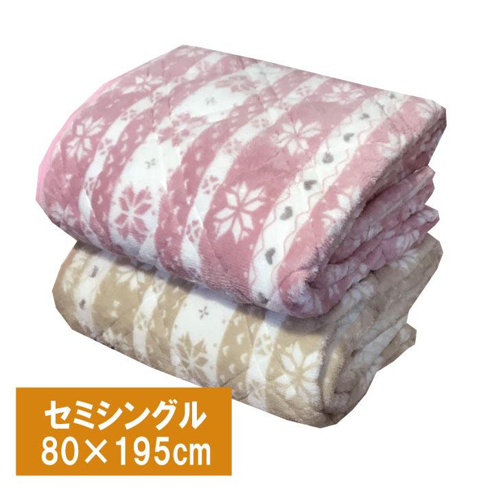 敷きパッド セミシングル 80×195cm フランネルマイクロ敷パッド プリント スノー 雪 雪の結晶