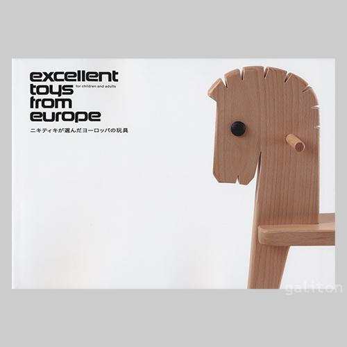 アトリエニキティキカタログ excellent toys from 爆買いセール ニキティキが選んだヨーロッパの玩具 No.13 europe 完売
