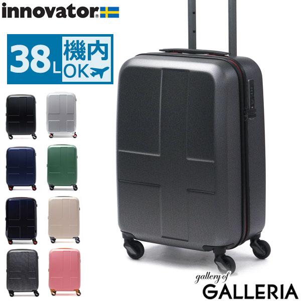 【2020春夏新作】 ノベルティ付 【正規品2年保証】 イノベーター スーツケース innovator キャリーバッグ キャリーケース 機内持ち込み 38L 軽量 旅行 Sサイズ トラベル バッグ INV48, ポッチワン fd58f349