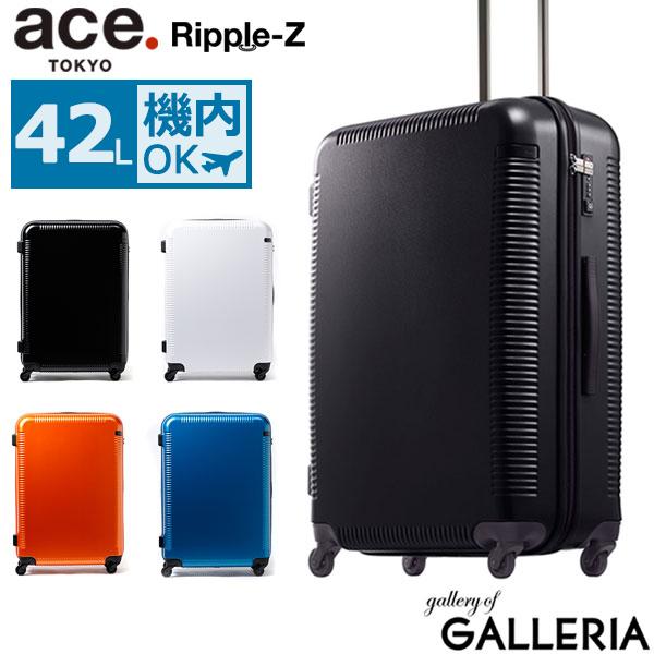 【5年保証】エース スーツケース ace. スーツケース ウィスクZ Whisk-Z キャリーケース ace.TOKYO エーストーキョー ファスナー 42L 1~3泊 小型 Sサイズ ハード 旅行 軽量 04022【ラッキーシール対応】