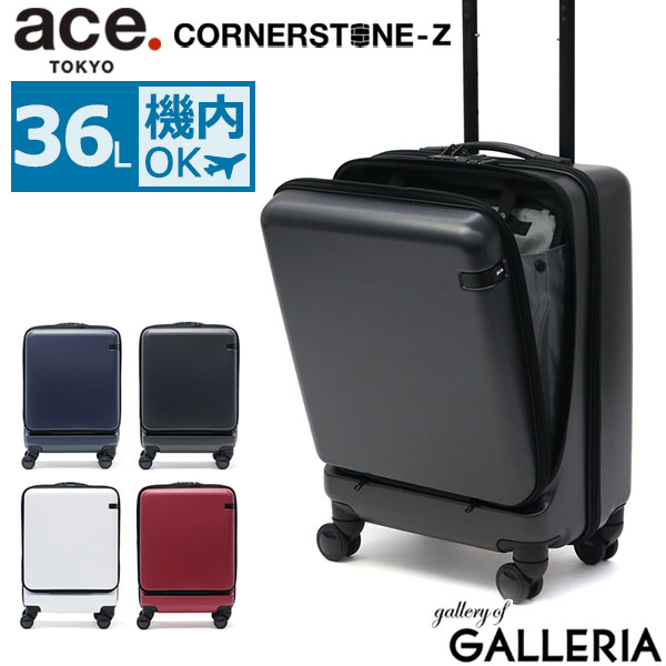 Ace suitcase ace  Trip to carry-on front open fastener 36L one-day  overnight small size hardware zipper business trip travel TSA 06235 in the  carry