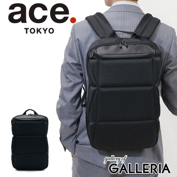 エース バックパック ace リュック リュックサック Carapac キャラパック ace.TOKYO エーストーキョー ビジネス PC収納 31831【ラッキーシール対応】