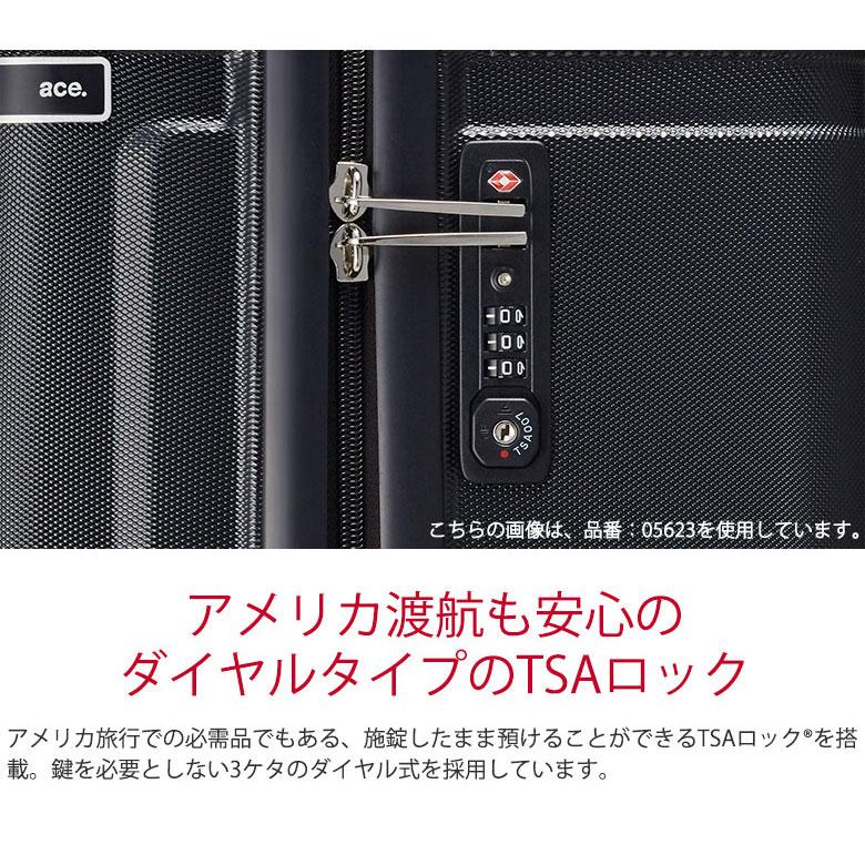 ace. RockPaint Z ace.TOKYO 行李箱78 L 6 ~ 7 晚在附近大 L 大小 TSA 锁硬轻装 05624