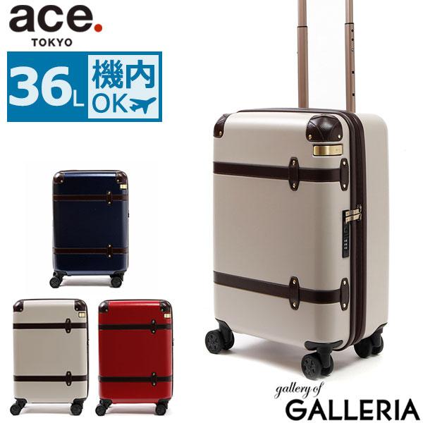 【5年保証】エース スーツケース ace. 機内持ち込み サークルZ Circle-Z キャリーケース ace.TOKYO エーストーキョー ファスナー 36L 1~2泊 小型 Sサイズ 旅行 カバー 06341【ラッキーシール対応】