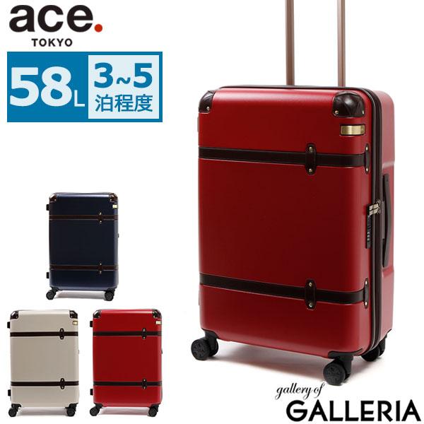 【5年保証】エース スーツケース ace. サークルZ Circle-Z キャリーケース ace.TOKYO エーストーキョー ファスナー 58L 3~5泊 中型 Mサイズ 旅行 カバー 06342【ラッキーシール対応】