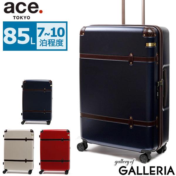 【5年保証】エース スーツケース ace. サークルZ Circle-Z キャリーケース ace.TOKYO エーストーキョー ファスナー 85L 7~10泊 大型 Lサイズ 旅行 カバー 06343【ラッキーシール対応】
