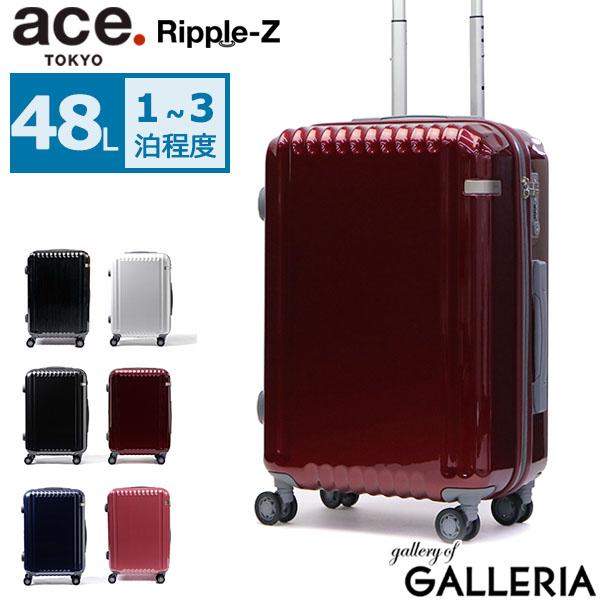 【カードで29倍 | 6/10限定】【5年保証】 エース スーツケース ace. スーツケース パリセイドZ Palisades-Z キャリーケース ace.TOKYO エーストーキョー ファスナー 48L 1~3泊 小型 Sサイズ ハード 旅行 軽量 05583