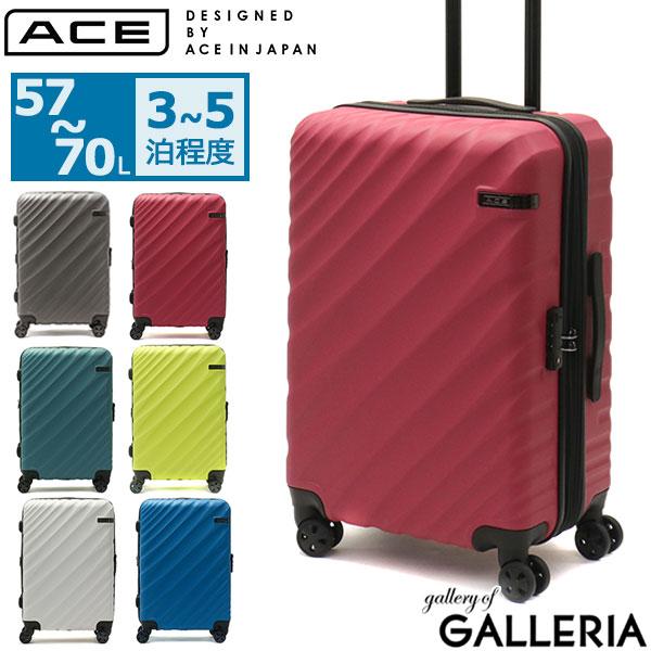 【カードで29倍 | 6/10限定】 選べるノベルティプレゼント | ACE DESIGNED BY ACE IN JAPAN スーツケース エース デザインド バイ エース イン ジャパン ace. キャリーケース OVAL オーバル 拡張 57L 70L 3~5泊 旅行 トラベル 06422