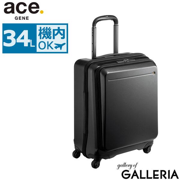 【カードで29倍 | 6/10限定】 | ace.GENE エースジーン スーツケース JET PACKERs キャリーケース ジェットパッカーs 機内持ち込み フロントオープン 38L 1~3泊 小型 S ハード エース 出張 05592