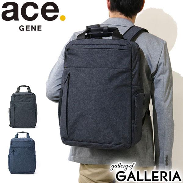 ba0167a28a GALLERIA Bag-Luggage: ace.GENE backpack business backpack HOVERLITE ...