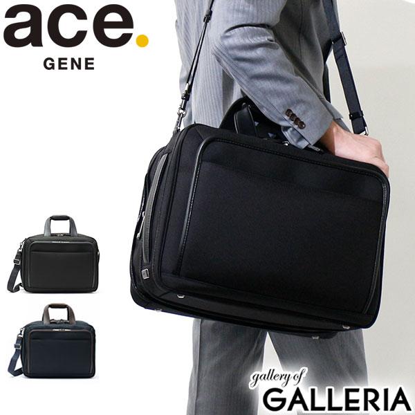 EVL-3.0 ace.GENE商务包2WAY公文包(A4对应)上下班通勤包扩展男子出差尼龙ACEGENE59523