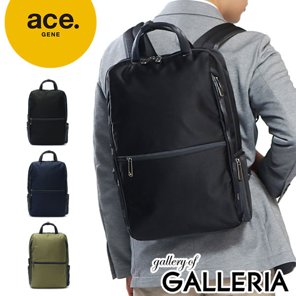 Gene W Shieldpac Shield Pack Backpack Business Rucksack A4 10l Commuting Bag Men Ace Acegene Double 55152 Available Without