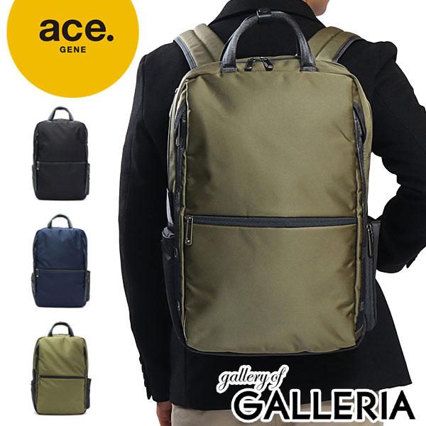 Gene Backpack W Shieldpac Business B4 17l Commuter Commuting Bag Men S Ace Acegene Double Shield Pack 55154