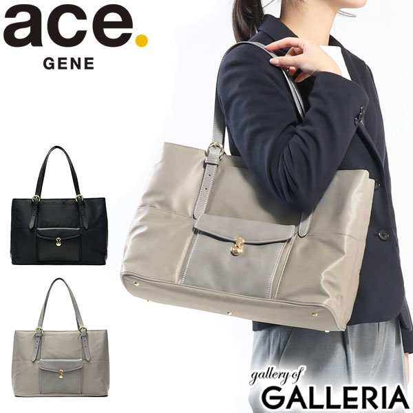 GENE Business Bag Briefcase Genties GENTIES Commuters Commuter A4 Fastener 10 L Womens ACEGENE 55192
