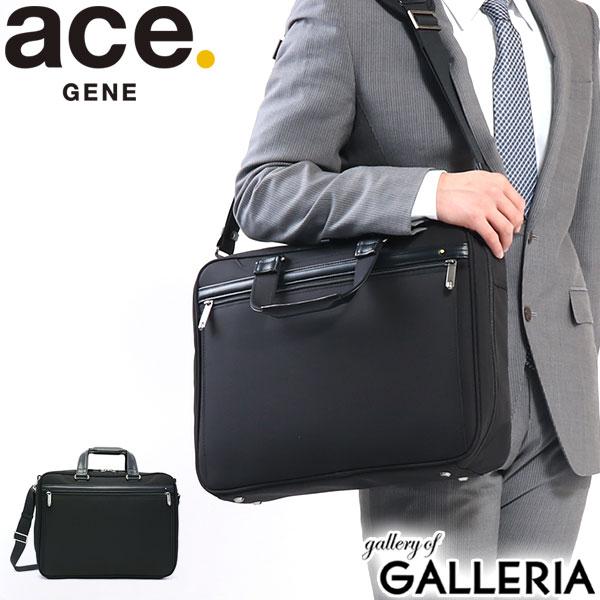 【カードで29倍   6/10限定】 選べるノベルティプレゼント   エースジーン ビジネスバッグ ace.GENE EVL-3.5 イーブイエル ブリーフケース 2WAY ショルダー付 出張 通勤 A4 メンズ PC収納 エース ACEGENE 62001