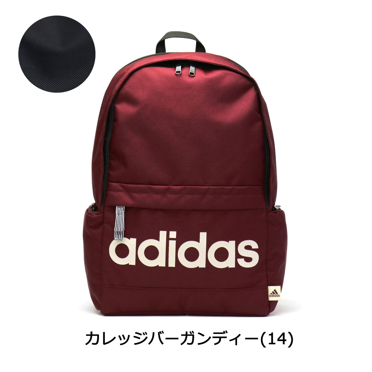 Adidas Backpacks For School Red- Fenix Toulouse Handball 88893b126f5f9