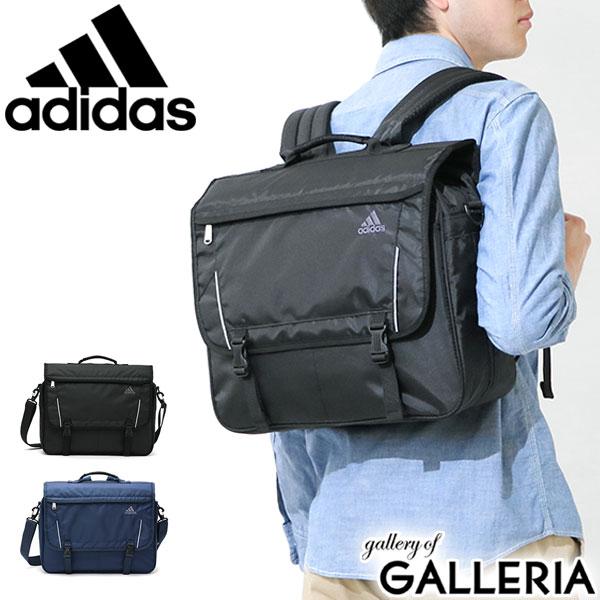 d0d2806f4a Adidas 3 Way Shoulder Bag adidas Backpack Diagonal Cliff Light School Bag  Lesson Bag B 4 Extension Double School 15 L Men s Junior High School High  School ...