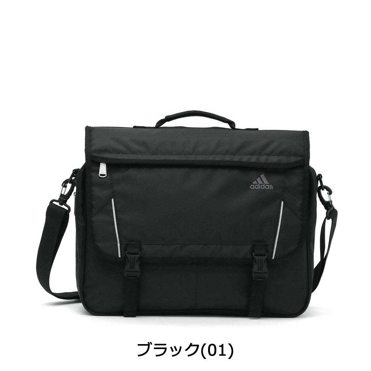 Adidas 3 Way Shoulder Bag adidas Backpack Diagonal Cliff Light School Bag  Lesson Bag B 4 Extension Double School 15 L Men s Junior High School High  School ...