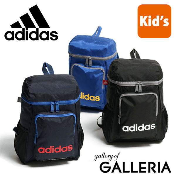 Adidas Kids Rucksack School Bag Backpack Light B5 Cram 10l Boys S Elementary Junior High Student 47827