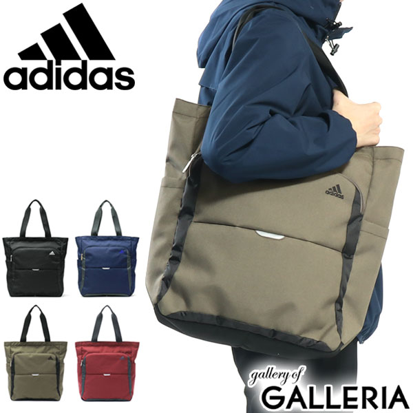 Adidas Tote Bag School With Zipper 17l A4 Middle High Men S Women 47833