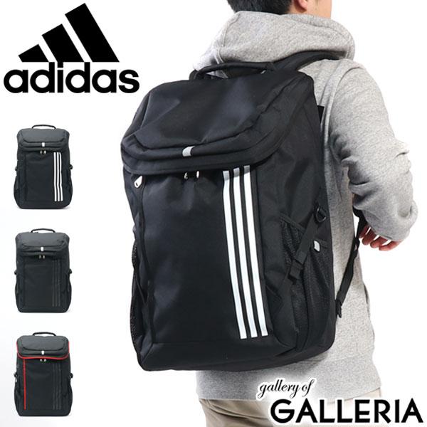 アディダス リュック adidas スクールバッグ リュックサック バックパック A4 B4 大容量 通学 バッグ スクール スポーツ 30L メンズ レディース 中学生 高校生 55872 通学リュック パネオ