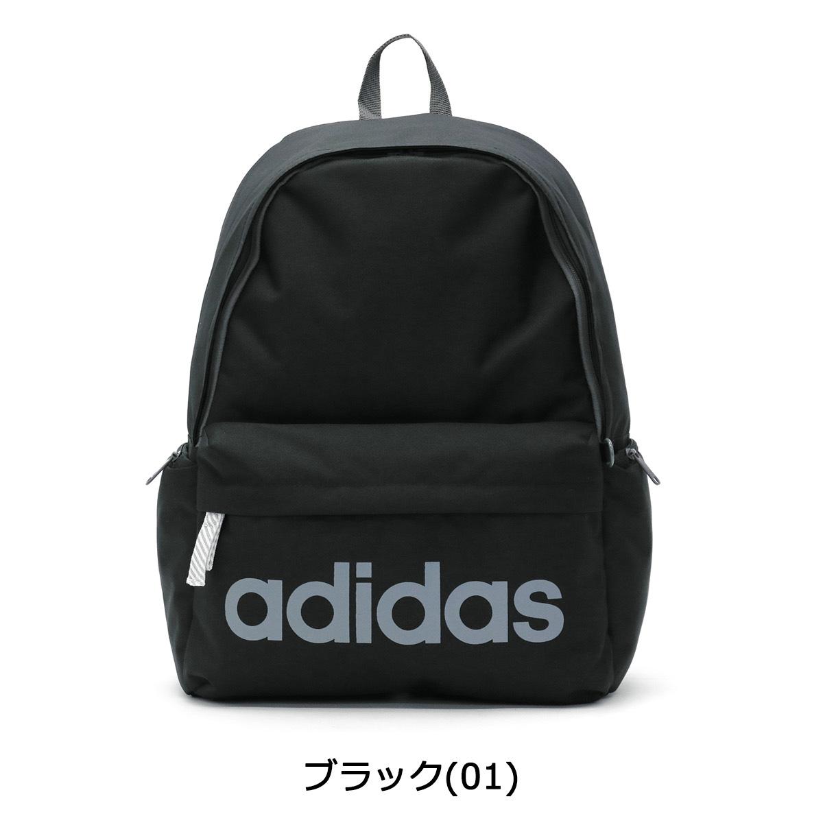 GALLERIA Bag-Luggage  adidas school bag rucksack school 23L sports ... 32df30863840e