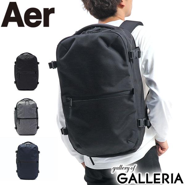 エアー リュック Aer Travel Pack 2 バックパック リュックサック Travel Collection 旅行 ビジネス 通勤 B4 PC収納 メンズ レディース
