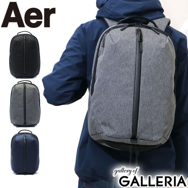 f5783e85682a1b Aer Fit Pack 2 backpack Active Collection trip commuting attending school  gym PC storing B4 nylon men
