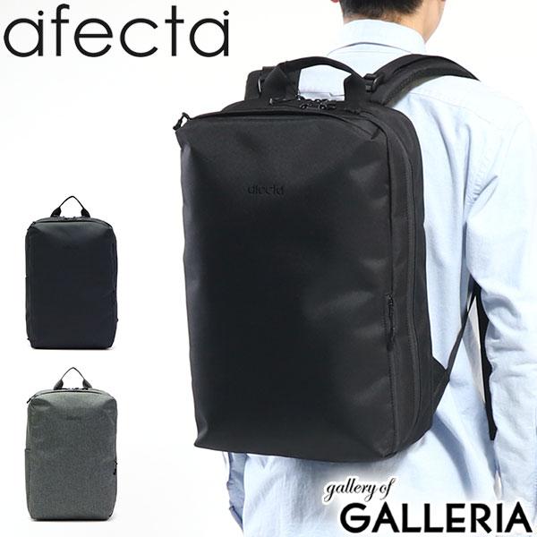 【エントリーで11倍★Rカードで13倍 5/2限定】アフェクタ リュック afecta バックパック COVER BAG PACK リュックサック ビジネスリュック PC収納 B4 通勤 メンズ レディース MF-34
