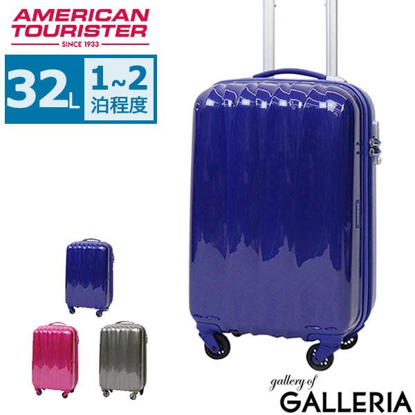 【セール30%OFF】【正規品3年保証】サムソナイト アメリカンツーリスター スーツケース AMERICAN TOURISTER キャリーケース アローナライト Arona Lite 機内持ち込み ファスナー 32L 1~2泊程度 小型 Sサイズ TSAロック ハード 旅行 軽量 Samsonite 70R*004 アローナ 56531