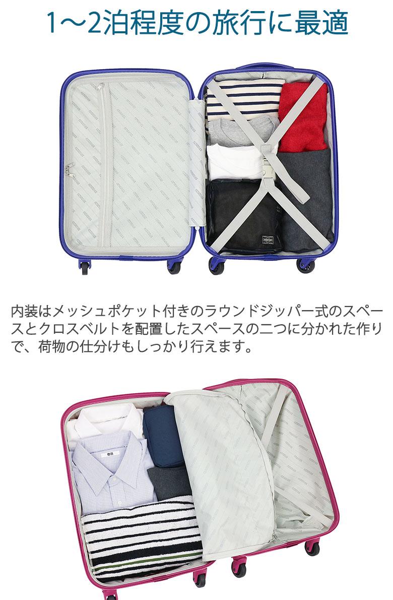 2b3a601c5 Samsonite American tour star AMERICAN TOURISTER Arona light suitcase 32L